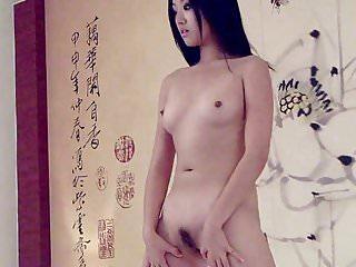 Bing bing - Chinese Parcel..