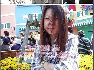 Ms. Kazumi Milf of Japan..