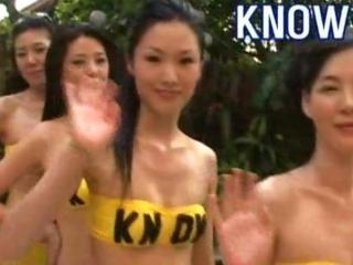 Korean KNOW Girls Sea Side..