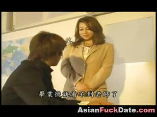 Japanese Teacher and Pupil