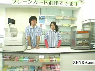 Subtitles kinky Japanese..