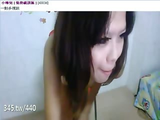Asian Japanese Japan amateur..