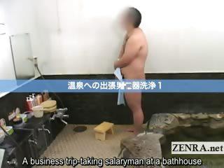 Subtitled Japanese CFNM..