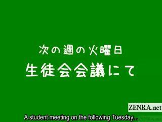 Subtitled nudist Japanese..