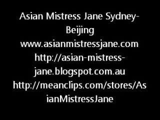 Asian Dust-ball Jane Piss on..