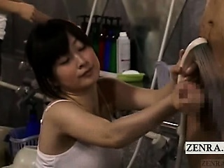 Subtitled CFNM Japanese bath..